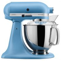 Kitchenaid prezzi da 19.9€ | DomuStore, Luxury Store