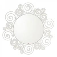 Specchio da parete moderno Orfeo bianco neve 120cm