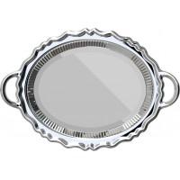 Specchio silver Plateau Miroir