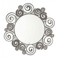 Specchio da parete moderno Orfeo fango cm